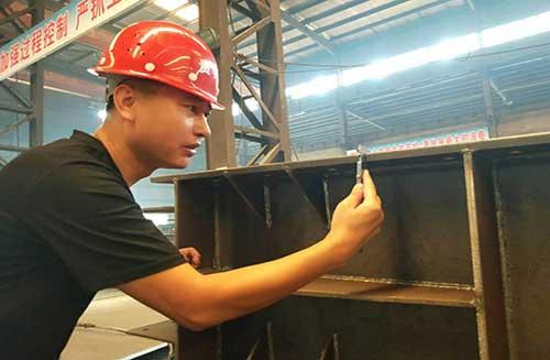 Production details, inspection