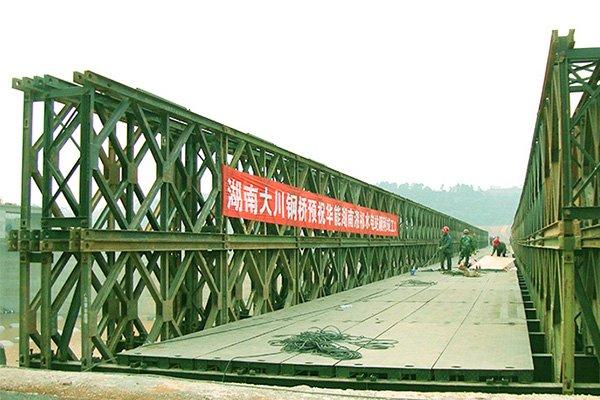 Huaneng-Hunan-Xiangqi-Hydropower-Station